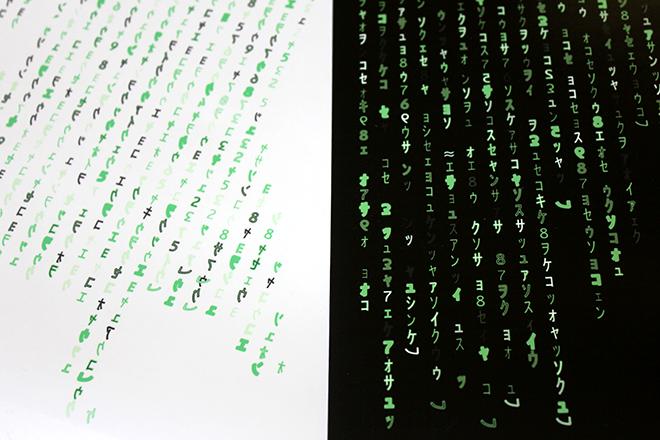 the matrix custom poster