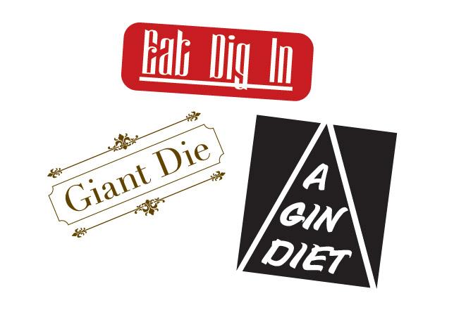 fictitious clothing company logos